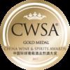 Hyde Single Grain Irish Whiskey ved China Wine & Spirits Awards 2017 Gold